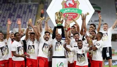 كأس الإمارات